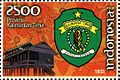 Stamps of Indonesia, 058-09.jpg