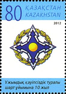 Stamps of Kazakhstan, 2012-17.jpg