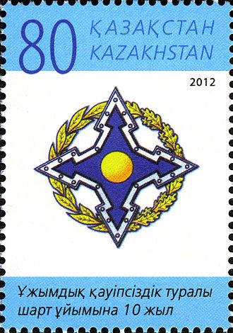 Collective Security Treaty Organization - Stamp of Kazakhstan, 2012