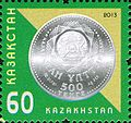 Stamps of Kazakhstan, 2013-55.jpg