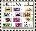 Stamps of Lithuania, 2012-27.jpg