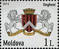 Stamps of Moldova, 2015-07.jpg
