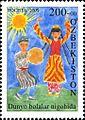 Stamps of Uzbekistan, 2009-11.jpg