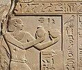 Stela of King Intef II Wahankh MET DP156516.jpg