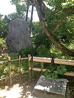 File:Stele of plum tree in front of Dazaifu Temman Shrine.jpg