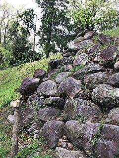 Castle ruins in Numazu, Japan