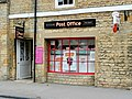Stow-on-the-Wold Post Office - geograph.org.uk - 1440849.jpg
