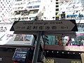 Street Sign,Great George Street.jpg
