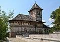 Strehaia Monastery, Romania.jpg