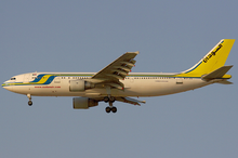 List of passenger airlines