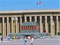 Suhbataar square n mausoleum b.jpg
