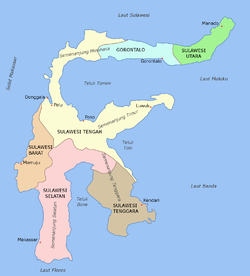 Sulawesi map id.png