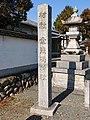 Susanoo Jinja, at Asōda-chō, Toyokawa, Aichi (2018-11-25) 04.jpg