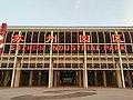 Suzhou Industrial Park Railway Station-20190331.jpg