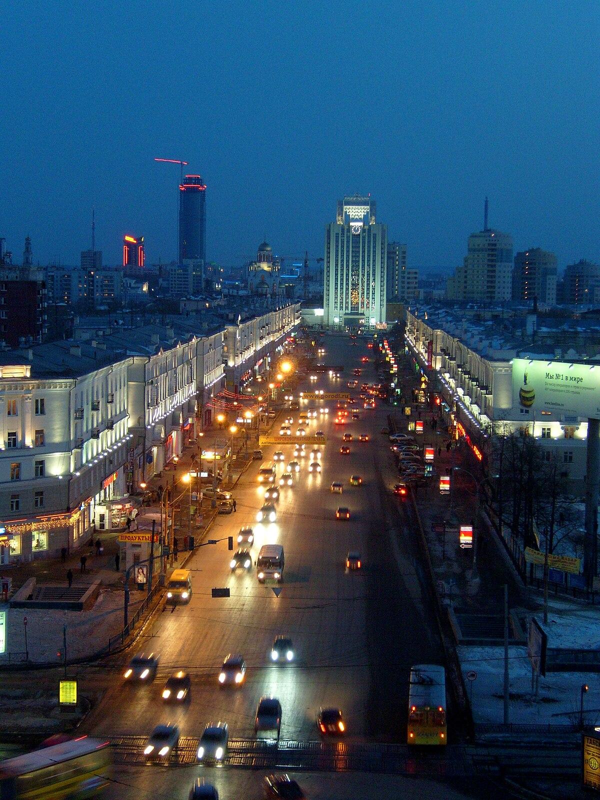 Улица Свердлова (Екатеринбург) — Википедия