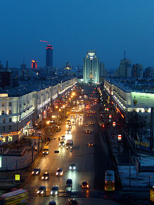 Sverdlova Street in Yekaterinburg at night.jpg