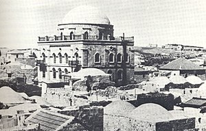 Nissan Beck - Tiferet Yisrael Synagogue, also known as the Nissan Beck Shul, c. 1940