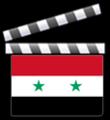 Syriafilm.png