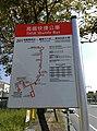 THSR Shuttle Bus route 201 stop board, Yunlin Bus 20151122.jpg