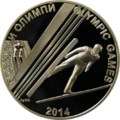TJ Ag 50 Olimpic b1.png
