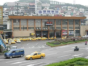 Keelung Station - The fourth-generation Keelung Station, January 2007