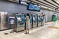 TVM of Jinsong Station (20190825142437).jpg