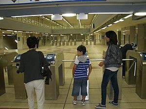 Algiers Metro Line 1 - Image: Tafourah 2