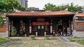 Taichung Folklore Park.JPG
