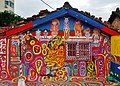 Taichung Rainbow Village 10.jpg