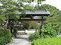 Takamadera-Hashimotoin sanmon.jpg