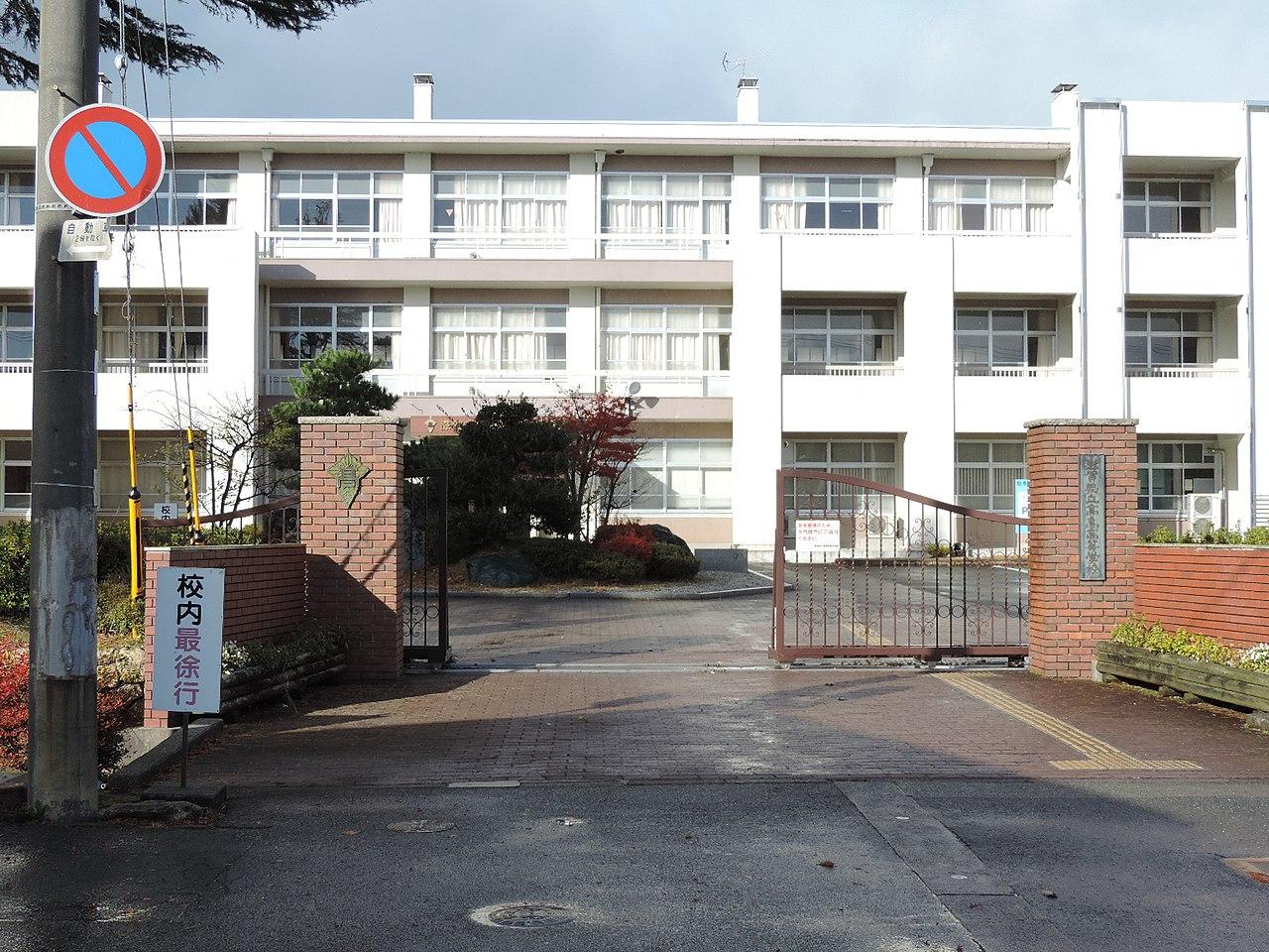 高島高等学校