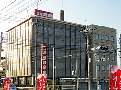 Tamashima Shinkin Bank.jpg