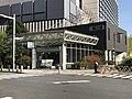 Tameike-Sanno-Station-Exit5.jpg