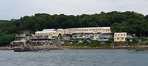 Grass Island, Hong Kong - Tap Mun New Fishermen's Village, erected 1964, as seen looking east from Tit Shue Pai