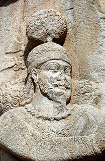 Ardashir II King of Kings of Iran and Aniran