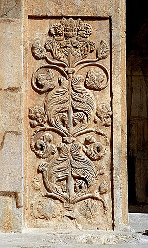 Taq-e Bostan - tree of life.jpg