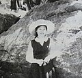 Teenage Park Geun-hye.jpg