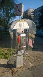Telefono pubblico italiano Digito.jpg