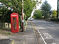 Telephone box on Charlham Way, Down Ampney - geograph.org.uk - 1570416.jpg