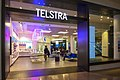Telstra in Chadstone Mall 2017.JPG