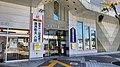 Tendo shogi museum.jpg