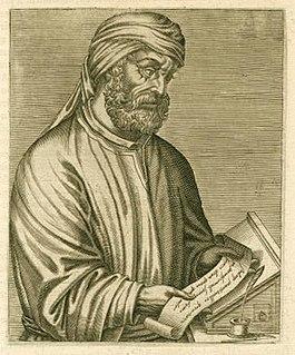 Tertullian Christian theologian