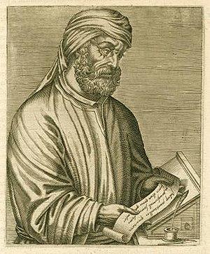 Tertuliano, Quinto Septimio Florente