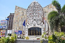The Bali bombing memorial (16702974500).jpg