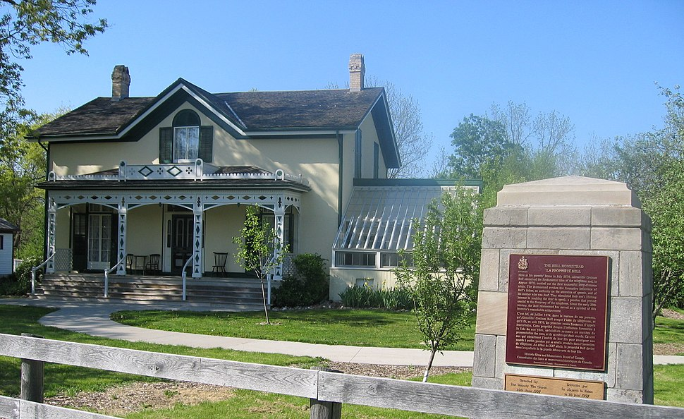 The Bell Homestead National Historic Site, Brantford, Ontario, Canada, incl. Vistor Ctr, Henderson Home, Carriage House and Dreaming Place IMG 0017