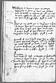 The Devonshire Manuscript facsimile 6v LDev008.jpg