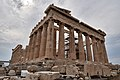 The East Facade of the Parthenon on July 16, 2019.jpg