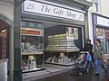 The Gift Shop, Omagh - geograph.org.uk - 129634.jpg
