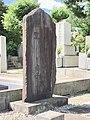 The Grave of Usui Tatsuyuki.jpg