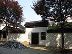 The Memorial Temple for Lu Xiangsheng 01 2012-10.JPG